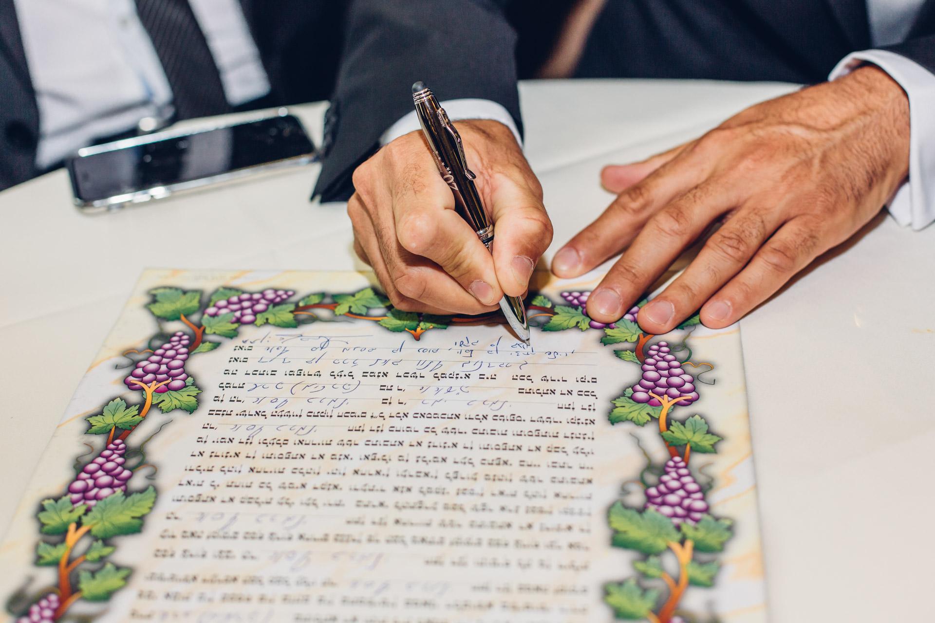 Vertrag Jüdische Hochzeit